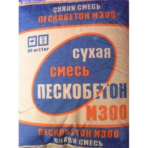 Пескобетон М300 (50 кг)