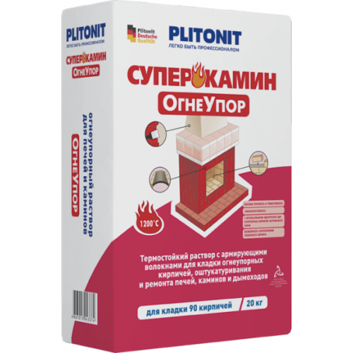 Плитонит Суперкамин ОгнеУпор (20 кг)