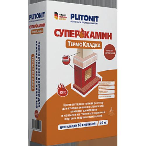 Плитонит Суперкамин ТермоКладка (20 кг)