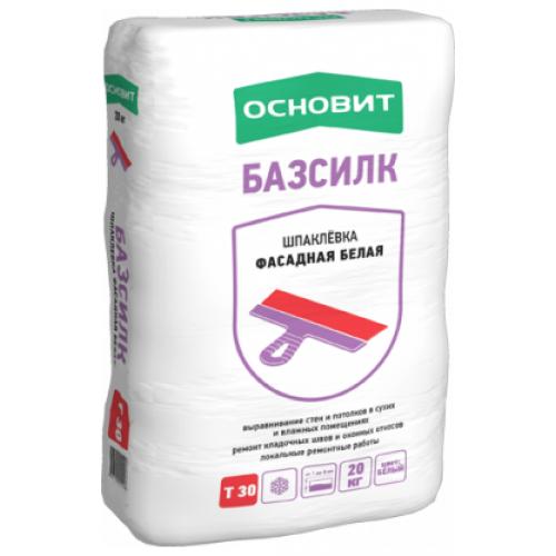 Шпатлевка Основит Базсилк Т-30 (20 кг)