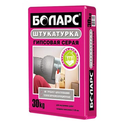 Штукатурка Боларс гипсовая серая (30 кг)