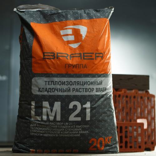 Теплоизоляционный кладочный раствор Braer LM 21 М50