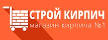 СтройКирпич